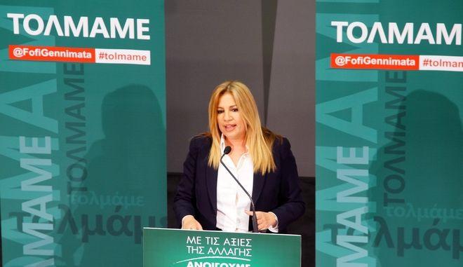 ΡΟΔΟΣ-Η Πρόεδρος του ΠΑΣΟΚ και Επικεφαλής της Δημοκρατικής Συμπαράταξης, Φώφη Γεννηματά στη Ρόδο. (ΑΡΓΥΡΗΣ ΜΑΝΤΙΚΟΣ/RODOS PRESS/ EUROKINISSI)