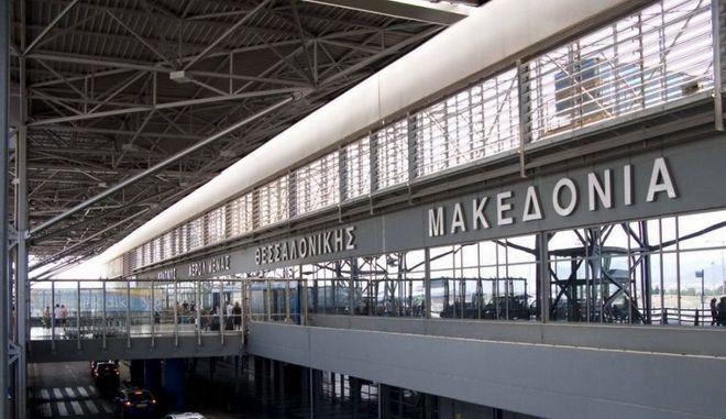 """Παρέμβαση στο αεροδρόμιο """"Μακεδονία"""" για την τουρκική εισβολή στη Συρία"""