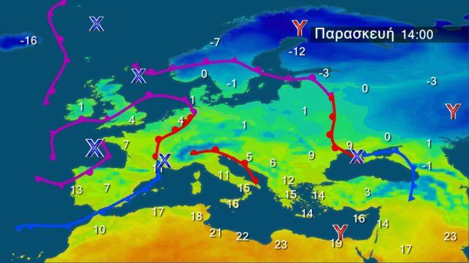 Βελτιωμένος καιρός στις περισσότερες περιοχές την Παρασκευή - Λίγες βροχές στα δυτικά