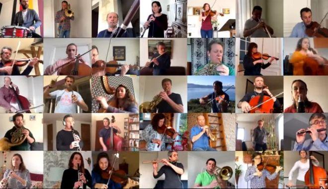 Η Εθνική Ορχήστρα Γαλλίας παίζει από το σπίτι το Μπολερό του Ραβέλ