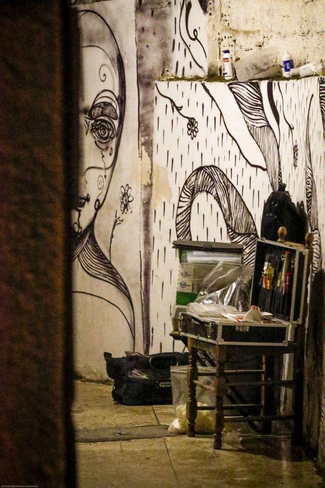 Επίθεση με τέσσερις τραυματίες στον ελεύθερο κοινωνικό χώρο