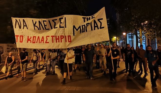 Πορεία διαμαρτυρίας στην Αθήνα για τις άθλιες συνθήκες της Μόριας