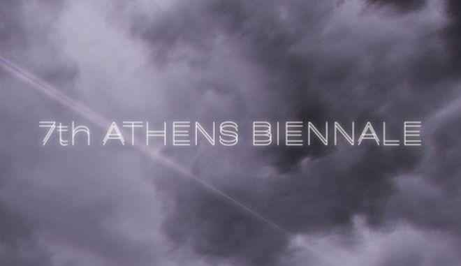 Η 7η Μπιενάλε της Αθήνας αναβάλλεται για την Άνοιξη του 2021