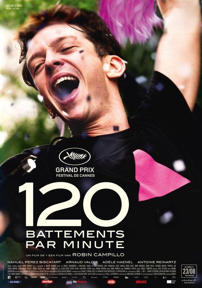 Παγκόσμια Ημέρα Υπερηφάνειας: 15 Queer ταινίες του 21ου αιώνα που πρέπει να δεις