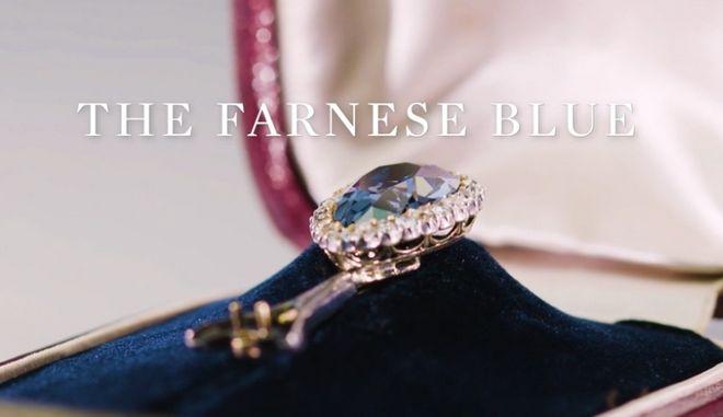 Το Μπλε Φαρνέζε