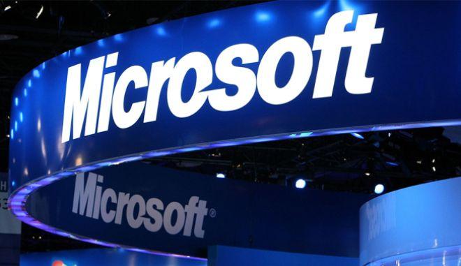 Η Microsoft καταργεί 1.000 θέσεις εργασίας