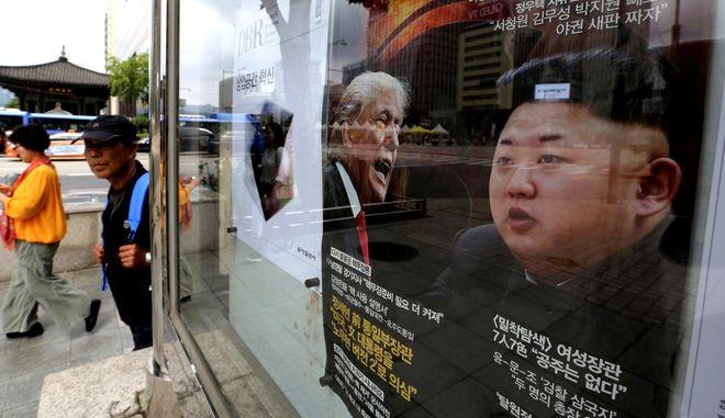 Κιμ Γιονγκ Ουν εναντίον κυρώσεων: Θα σας κάνω σκόνη