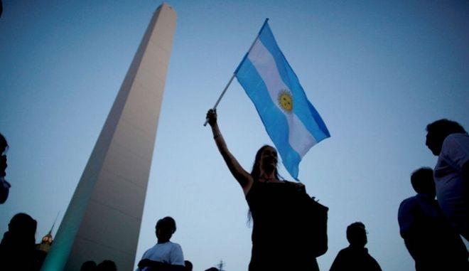 Αργεντινή: Οι επενδυτές επιστρέφουν, 15 χρόνια μετά τη χρεοκοπία