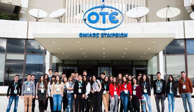 Πρόγραμμα Υποτροφιών COSMOTE 2020: Ξεκινούν οι δηλώσεις συμμετοχής για φοιτητές από όλη την Ελλάδα