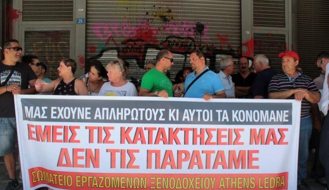 """Συγκέντρωση διαμαρτυρίας εργαζομένων του ξενοδοχείου """"Athens Ledra"""" έξω από το υπουργείο Εργασίας την Δευτέρα 18 Ιουλίου 2016. Οι εργαζόμενοι στο ξενοδοχείο συνεχίζουν τον αγώνα τους εδώ και 45 ημέρες, με σκοπό την πλήρη εξασφάλιση των δεδουλευμένων τους, τη διασφάλιση των θέσεων εργασίας, καθώς και άλλων κεκτημένων εργασιακών δικαιωμάτων. Παράλληλα, ζητούν να ληφθούν άμεσα μέτρα προστασίας, τόσο για τους ίδιους όσο και για τις οικογένειες τους. (EUROKINISSI/ΣΤΕΛΙΟΣ ΣΤΕΦΑΝΟΥ)"""