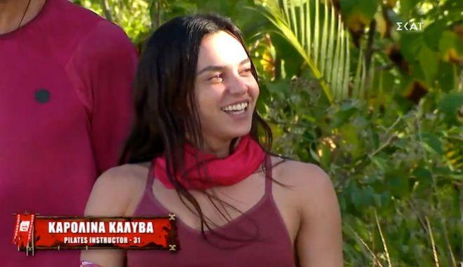 Survivor 4: Η Καρολίνα Ζακλίν Καλύβα ήρθε να ενισχύσει τους Κόκκινους