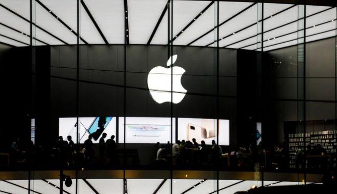 Γραφεία της Apple