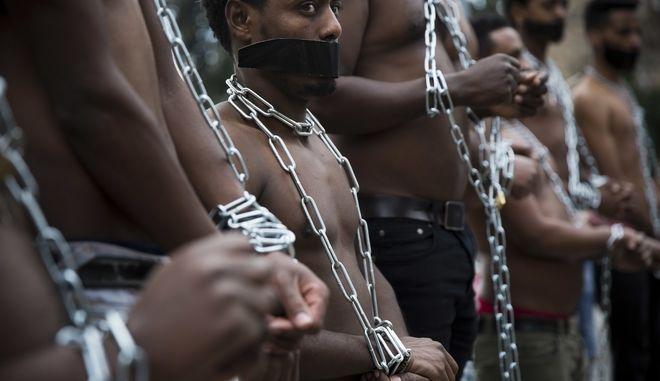 Διεθνής Ημέρα Μνήμης του Εμπορίου Σκλάβων και της Κατάργησής του