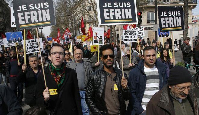 Διαδήλωση για το Αφρίν στο Παρίσι (AP Photo/Michel Euler)