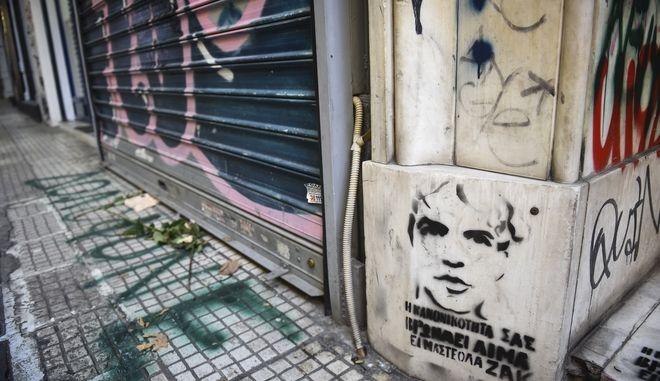 Λουλούδια, κεριά και σημειώματα στο πεζοδρόμιο έξω από το κοσμηματοπωλείο στην οδό Γλάδστωνος στην Ομόνοια όπου βρήκε το θάνατο ο 33χρονος Ζακ Κωστόπουλος