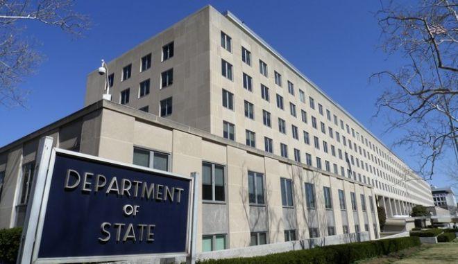 Το κεντρικό κτίριο του State Department στην Ουάσινγκτον