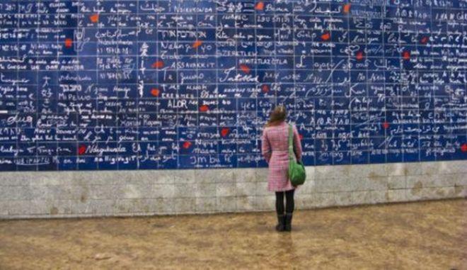 """Στροφή στις """"ιδιαίτερες"""" γλώσσες: Μόδα ή ανάγκη;"""