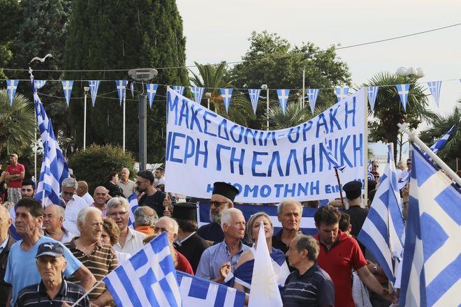 Συλλαλητήριο για τη Μακεδονία στην Καβάλα