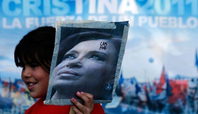 Ξεχρεώνει με μια τελευταία επιταγή η Αργεντινή