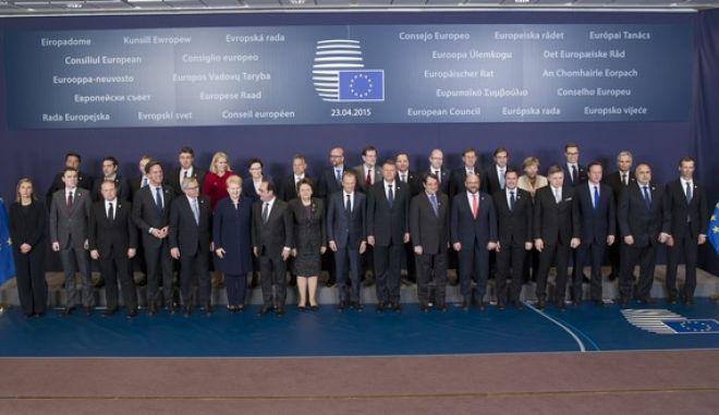 ΒΡΥΞΕΛΛΕΣ - ΕΚΤΑΚΤΗ ΣΥΝΟΔΟΣ ΚΟΡΥΦΗΣ ΤΗΣ Ε.Ε. / ΟΙΚΟΓΕΝΕΙΑΚΗ ΦΩΤΟΓΡΑΦΙΑ (EUROKINISSI/Ε.Ε.)