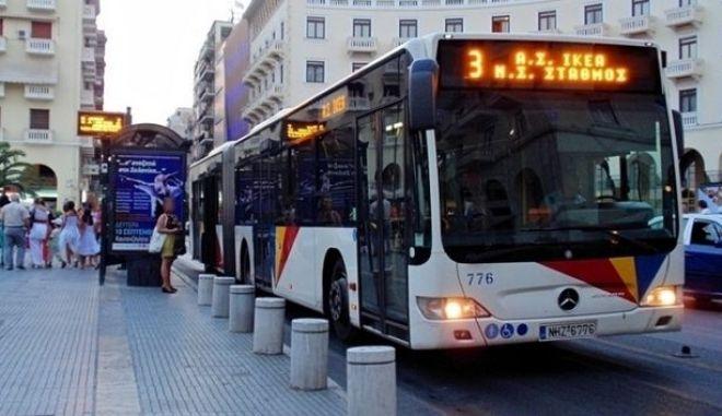 Θεσσαλονίκη: Συνεχίζεται για 12η ημέρα η επίσχεση εργασίας