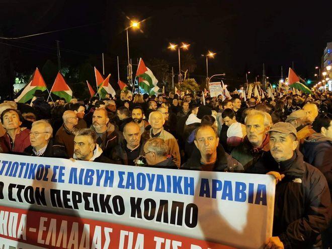 Συγκέντρωση έξω από τη Βουλή κατά της ελληνοαμερικανικής συμφωνίας
