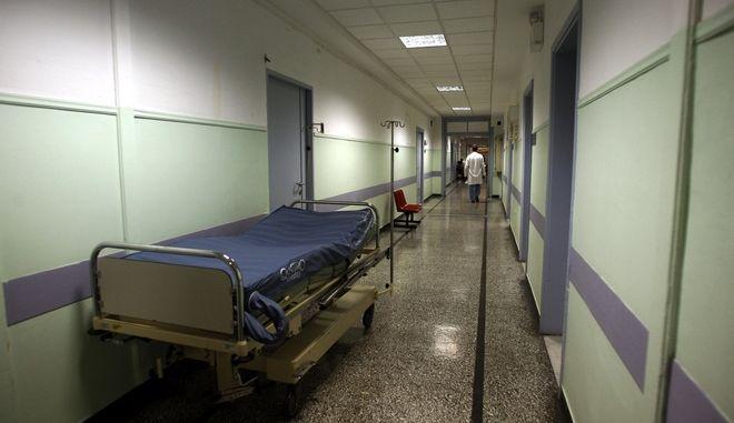 Στιγμιότυπο από το Νοσοκομείο Ευαγγελισμός, Αρχείο