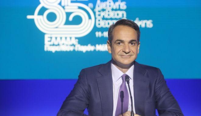 O πρωθυπουργός, Κυριάκος Μητσοτάκης, στην συνέντευξη Τύπου της ΔΕΘ