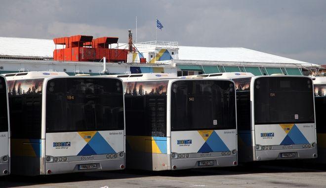 Αστικά λεωφορεία