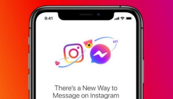 Συγχώνευση των συνομιλιών του Instagram και του Messenger