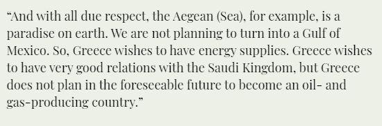 Στρατηγικό λάθος σε κακή συγκυρία η δήλωση Δένδια για τους υδρογονάθρακες στο Αιγαίο