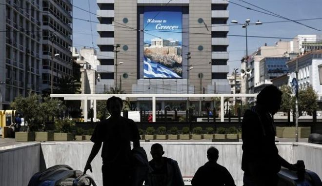 ΟΟΣΑ: Οριακή ανάπτυξη της ελληνικής οικονομίας φέτος, 'γκάζι' το 2016