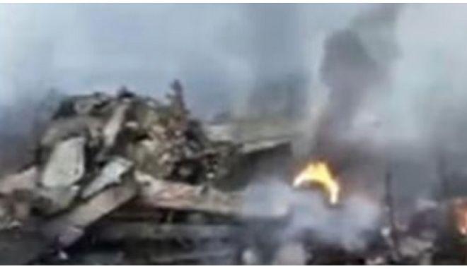 Πτώση στρατιωτικού αεροπλάνου στην Κίνα