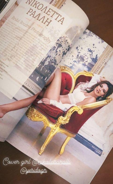 Ταραχή: Η Νικολέττα Ράλλη με τα λευκά της εσώρουχα ταρακουνάει το Instagram
