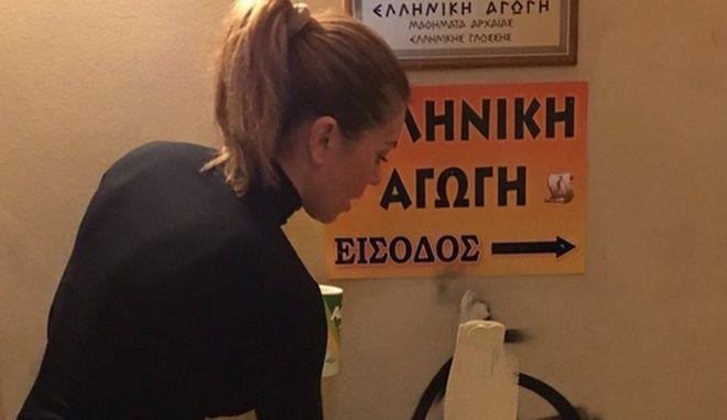 Η Ευγενία Μανωλίδου έσβησε το 'Α' από το γραφείο του Γεωργιάδη!