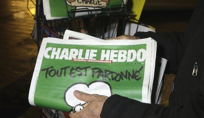 Η Αλ Κάιντα απειλεί ξανά το Charlie Hebdo