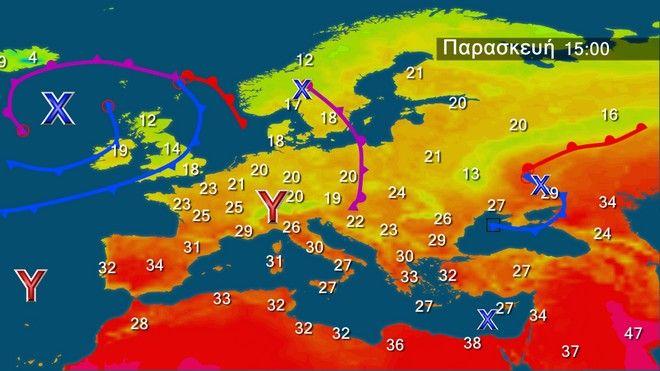 Καιρός: Θερμοκρασία σε κανονικά επίπεδα - Τοπικά ισχυρές καταιγίδες στα βόρεια