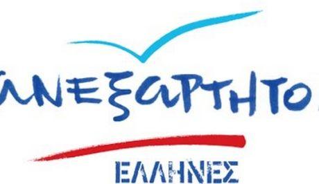 «Ανεξάρτητοι Ελληνες» το κόμμα του Π. Καμμένου...