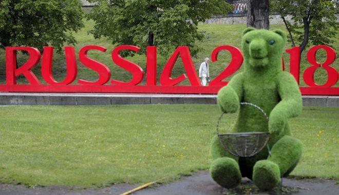Το logo του Παγκοσμίου Κυπέλλου Ποδοσφαίρου, Ρωσία 2018