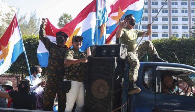 Υποστηρικτές του πραξικοπήματος στη Μιανμάρ