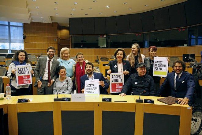 Από την ημερίδα στο Ευρωπαϊκό Κοινοβούλιο με θέμα την Πολιτιστική Προσβασιμότητα ατόμων με αναπηρία