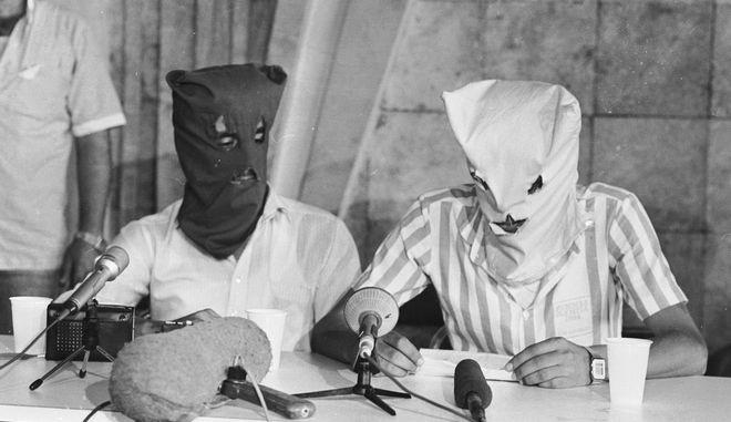 Συνέντευξη Τύπου δύο Λιβανέζων  που έκαναν αεροπειρατεία σε πτήση Αθήνας προς Ρώμη, στις 14 Ιουλίου 1985