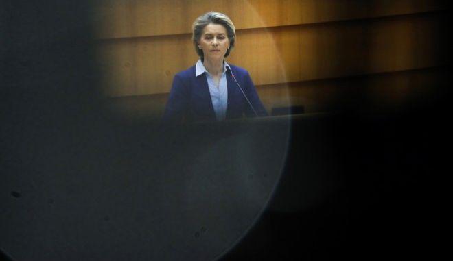 Η πρόεδρος της Ευρωπαϊκής Επιτροπής, Ούρσουλα φον ντερ Λάιεν, σε ομιλία της στο Ευρωπαϊκό Κοινοβούλιο