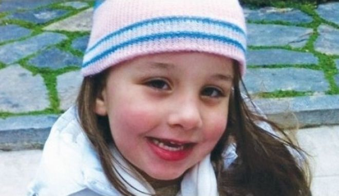 Υπόθεση 4χρονης Μελίνας: Μήνυση για τις ελλείψεις και την καθυστέρηση των εξετάσεων