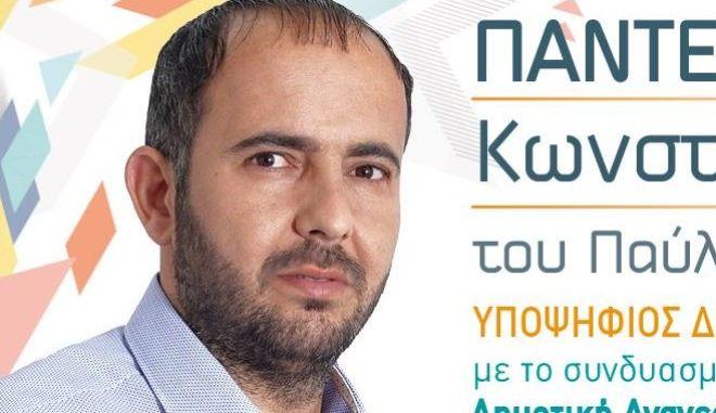 Ο αντιδήμαρχος Λουτρακίου Κώστας Παντελέου υπέβαλε μήνυση κατά του δημότη που του επιτέθηκε με σπαθί