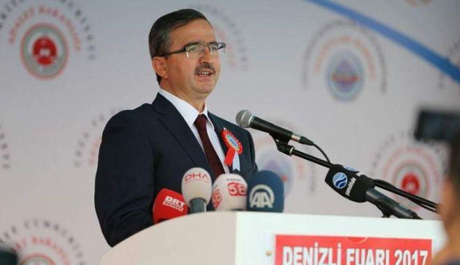 Στην Αθήνα αντιπροσωπεία του τουρκικού υπουργείου Δικαιοσύνης