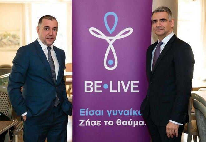 Be-Live: To όνειρο υπογόνιμων ζευγαριών να γίνουν γονείς γίνεται πραγματικότητα