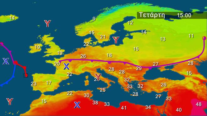 Παραμένουν οι υψηλές θερμοκρασίες σε κεντρικά και ηπειρωτικά