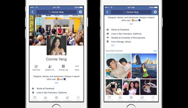 Facebook: Βίντεο αντί για φωτογραφία προφίλ θα είναι ένα από τα επερχόμενα χαρακτηριστικό του
