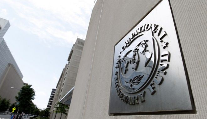 Το κτίριο όπου στεγάζεται το ΔΝΤ